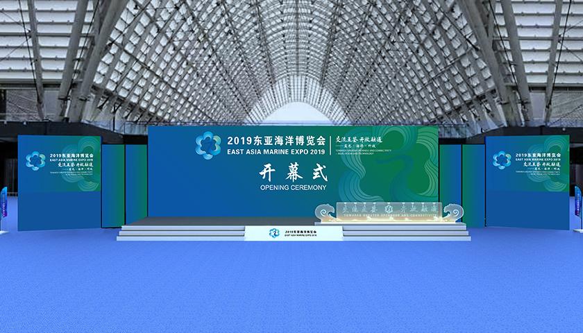 青岛东亚海洋博览会——主场搭建