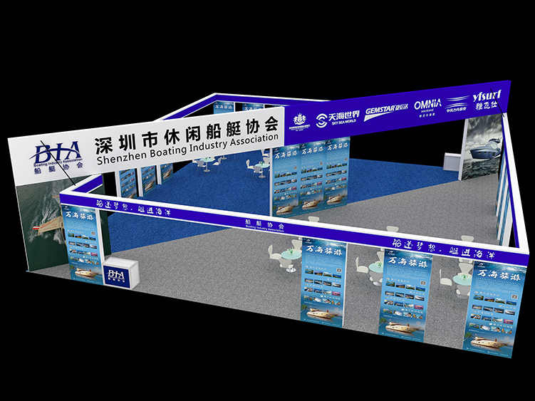 海南海洋产业展览会
