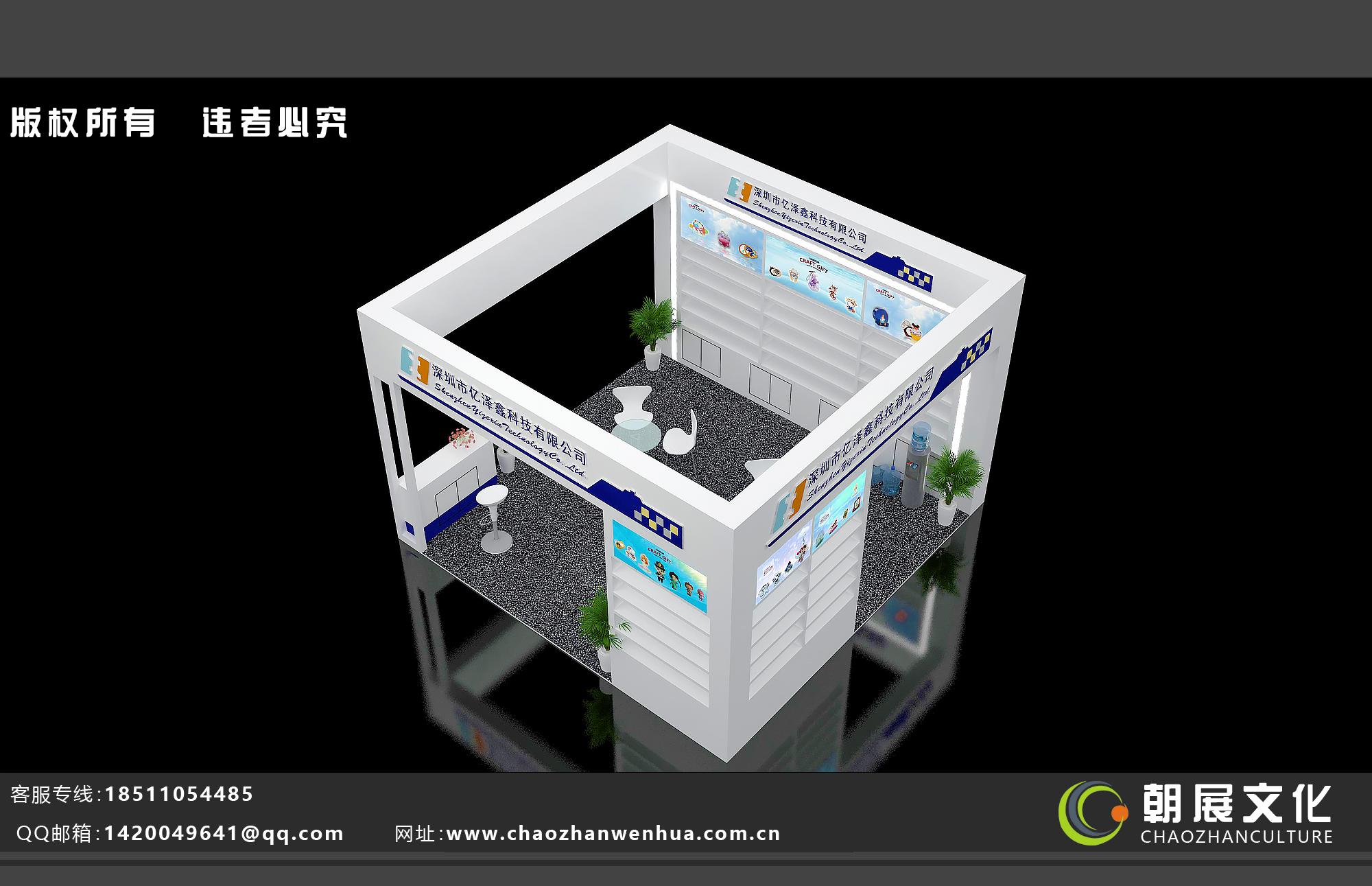 2021北京礼品展