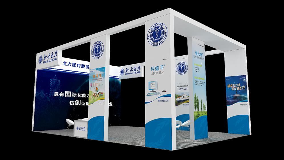 第十二届石家庄国际医药博览会——主场搭建